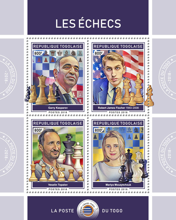 Chess (II) - Issue of Togo postage stamps