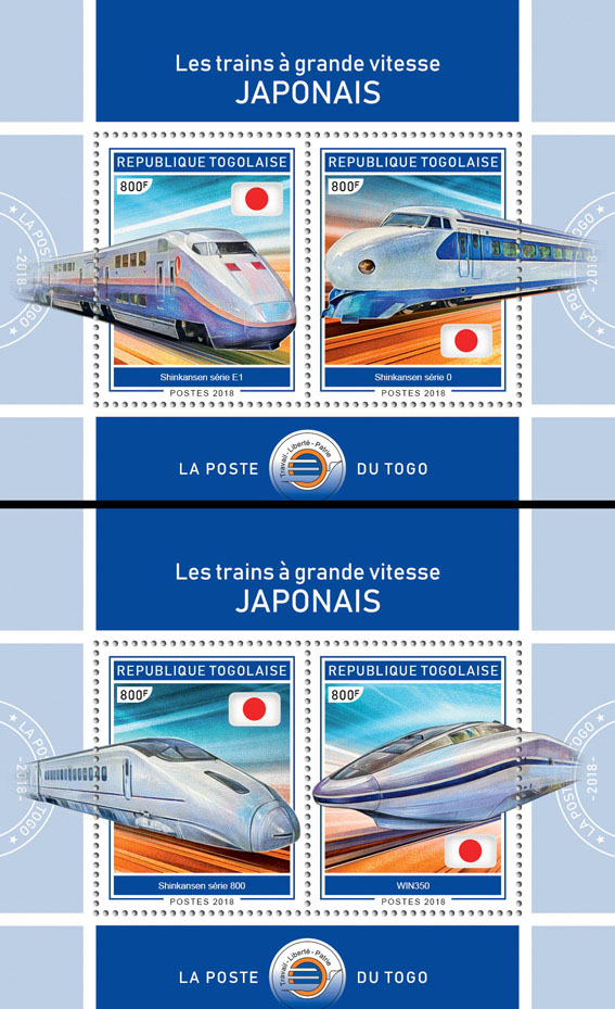 Japanese speed trains (I) - Issue of Togo postage stamps