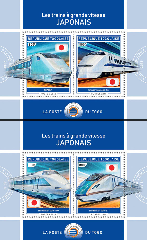 Japanese speed trains (II) - Issue of Togo postage stamps