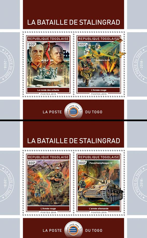 Battle of Stalingrad (I) - Issue of Togo postage stamps