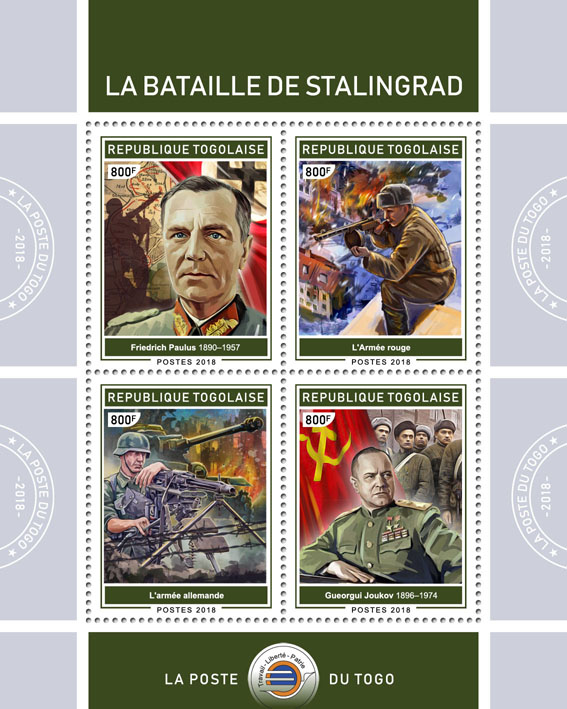 Battle of Stalingrad (II) - Issue of Togo postage stamps