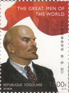 Lenin - Issue of Togo postage stamps