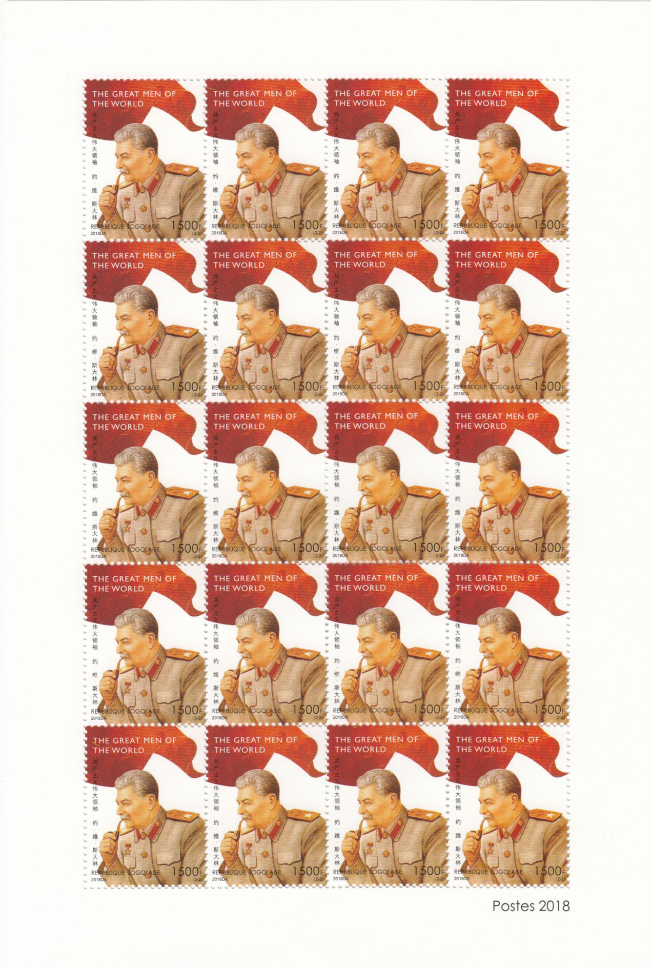 Joseph Stalin - Issue of Togo postage stamps