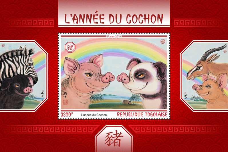 Year of the Pig - Issue of Togo postage stamps