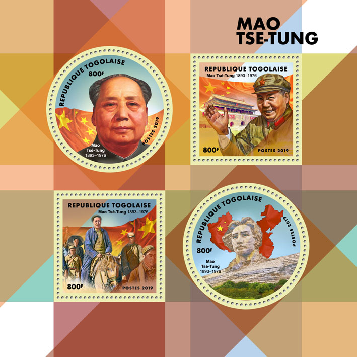 Mao Zedong - Issue of Togo postage stamps