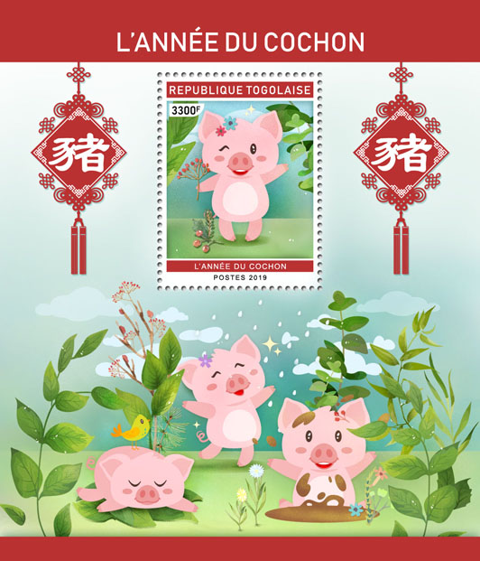 The Year of the Pig - Issue of Togo postage stamps