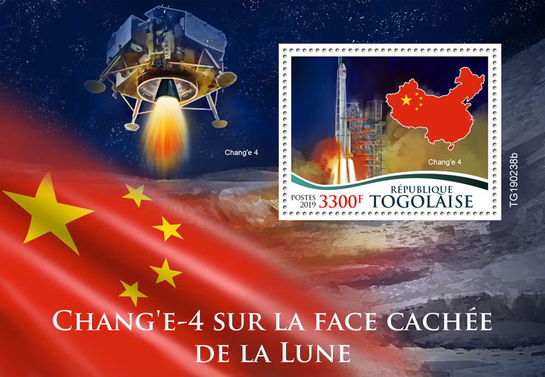 Chang'e-4 - Issue of Togo postage stamps