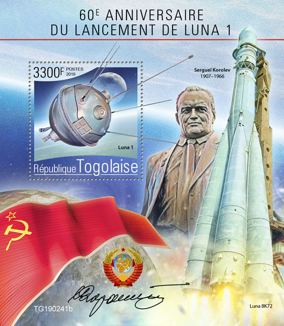 Luna 1 - Issue of Togo postage stamps