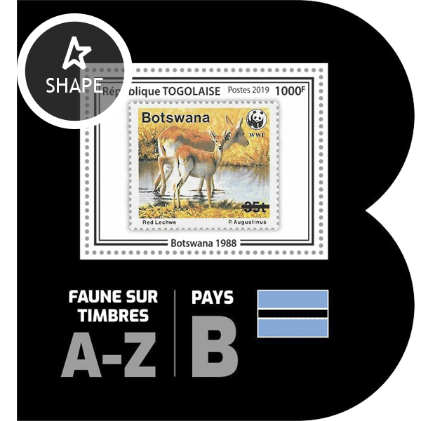 Stamps on stamps SS 05 - Issue of Togo postage stamps