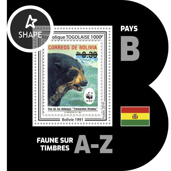 Stamps on stamps SS 12 - Issue of Togo postage stamps