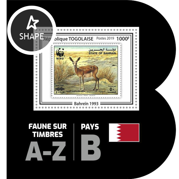 Stamps on stamps SS 16 - Issue of Togo postage stamps