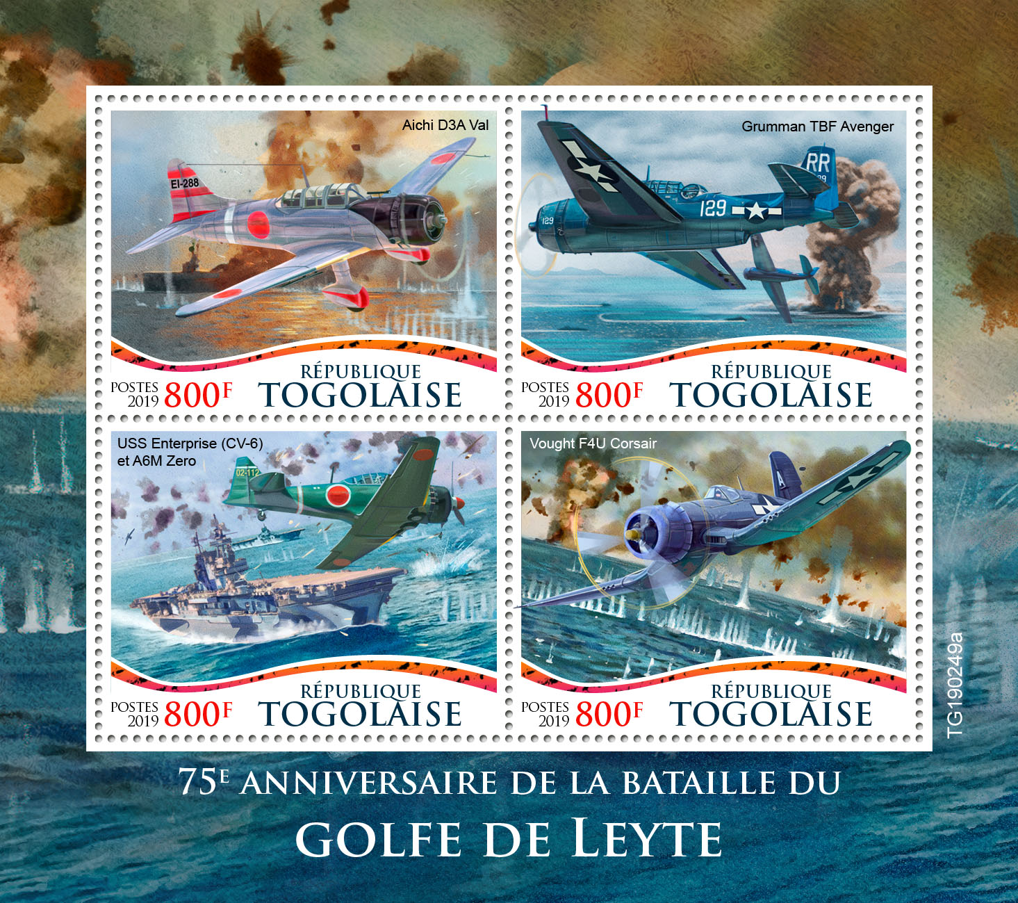 Battle of Leyte Gulf - Issue of Togo postage stamps