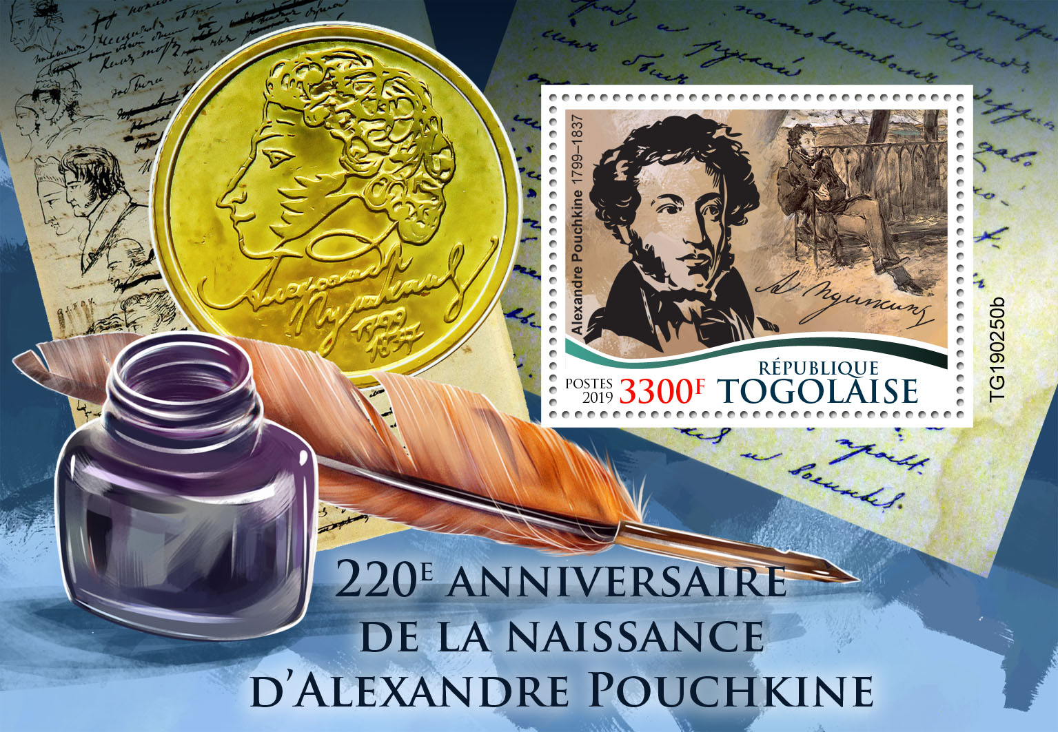 Alexander Pushkin - Issue of Togo postage stamps