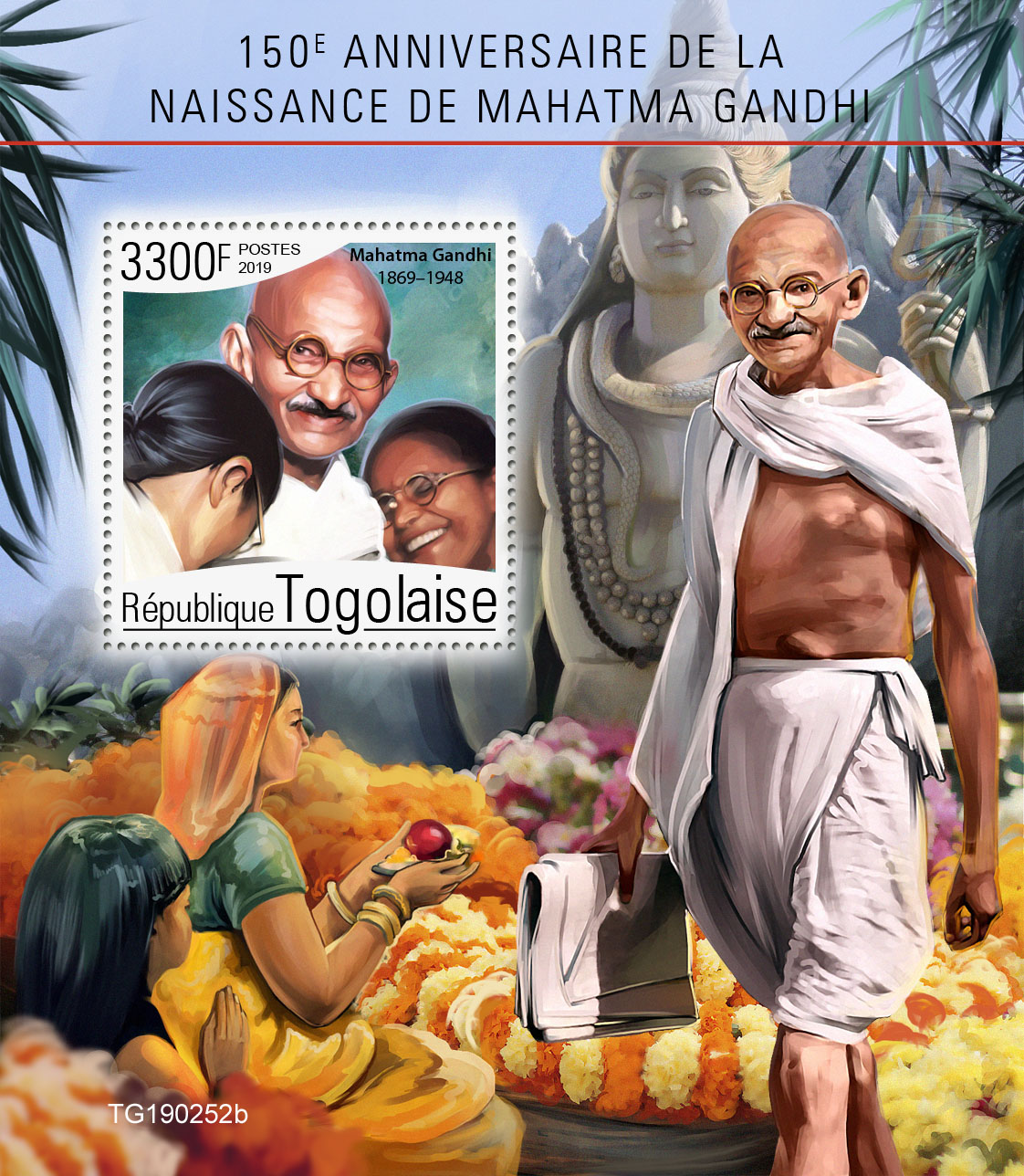 Mahatma Gandhi  - Issue of Togo postage stamps