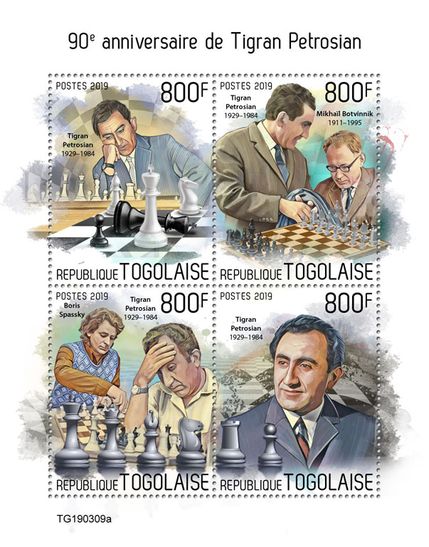 Tigran Petrosian - Issue of Togo postage stamps