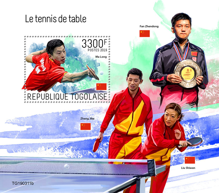 Table tennis - Issue of Togo postage stamps