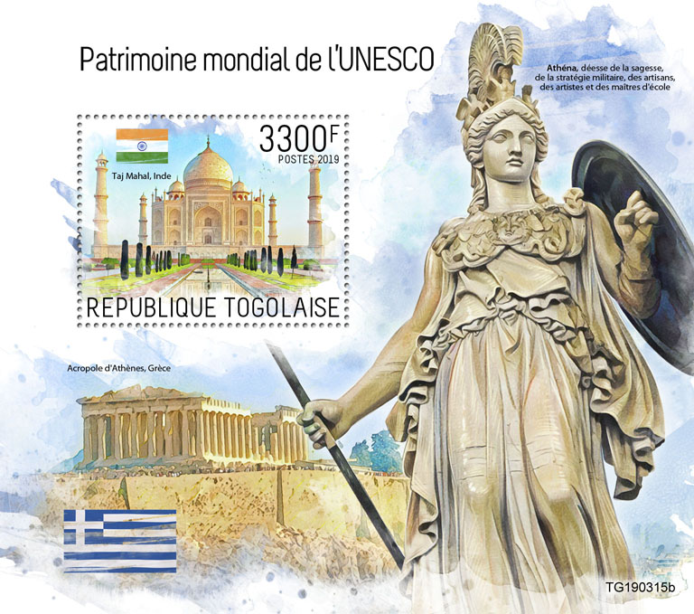 Unesco World Heritage - Issue of Togo postage stamps