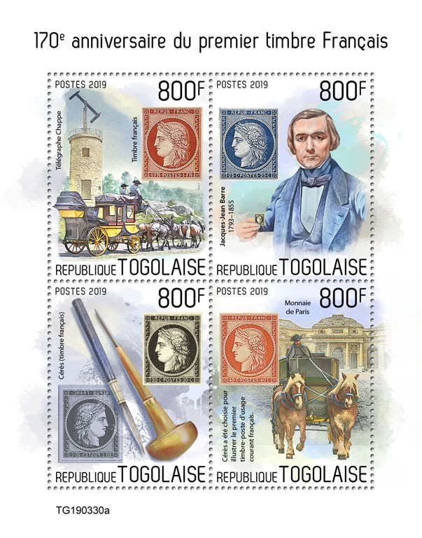 French stamp - Issue of Togo postage stamps