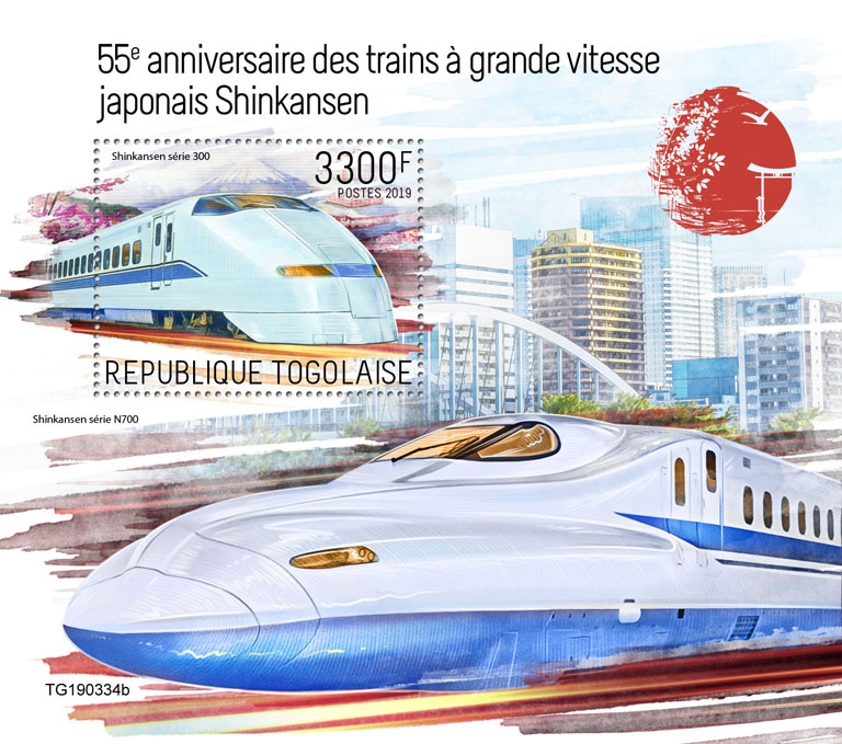 Japanese speed trains Shinkansen - Issue of Togo postage stamps