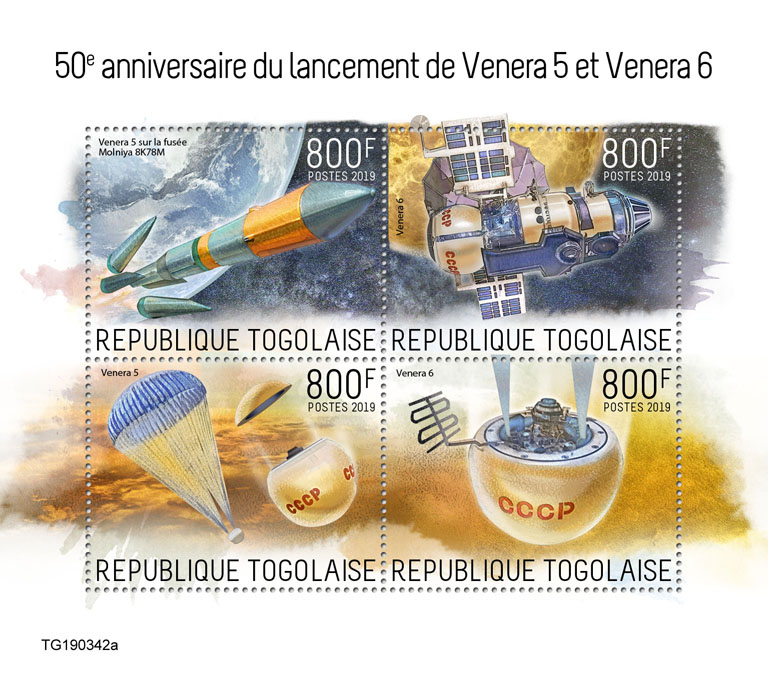 Launch of Venera - Issue of Togo postage stamps