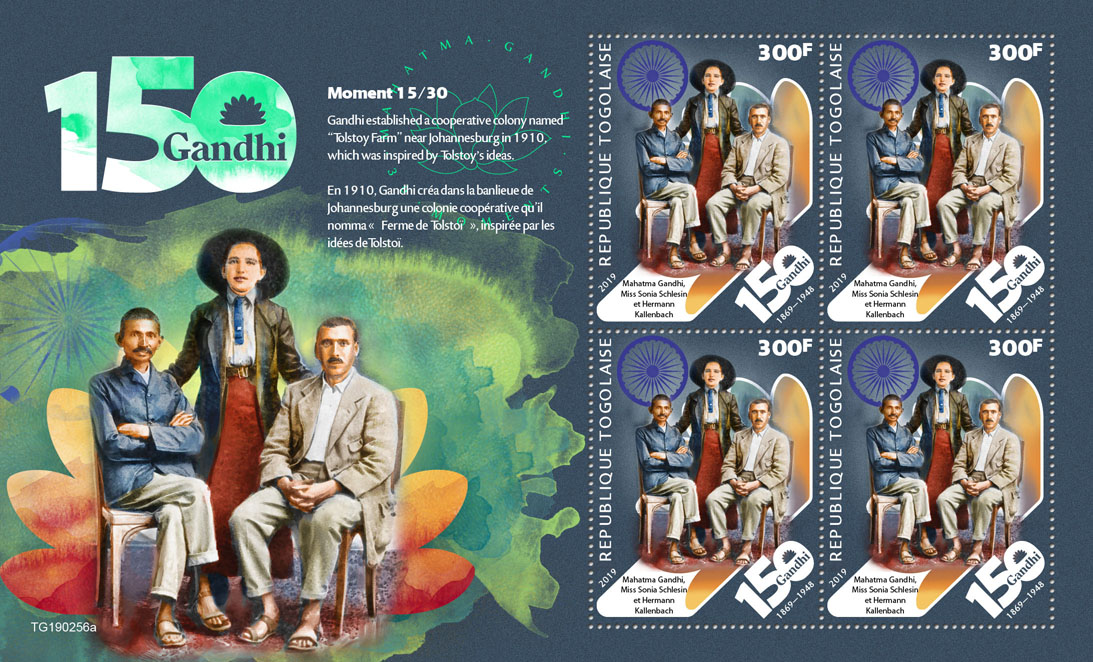 Mahatma Gandhi moments - Issue of Togo postage stamps