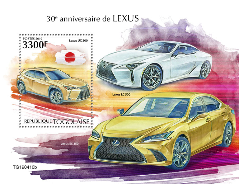 Lexus - Issue of Togo postage stamps