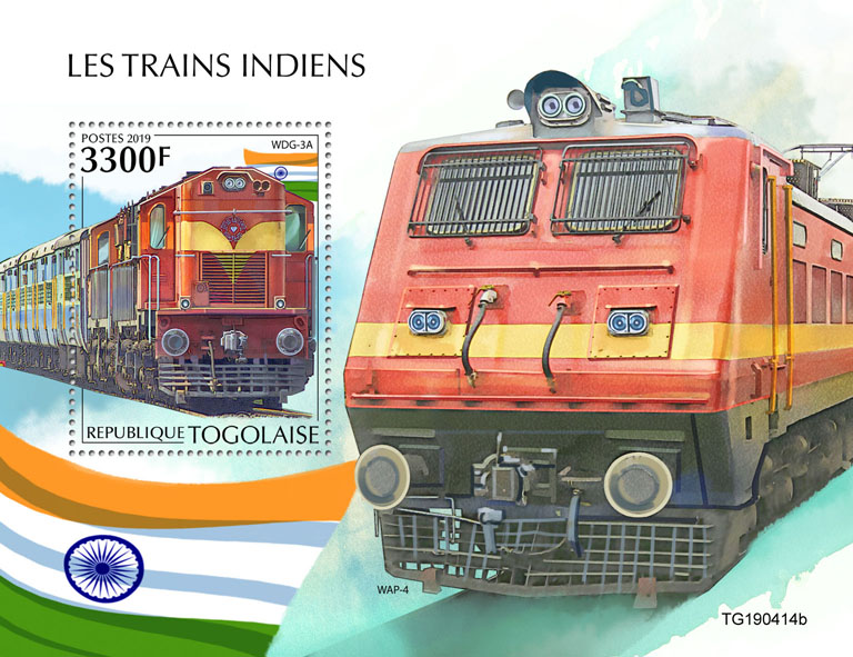 Indian trains - Issue of Togo postage stamps