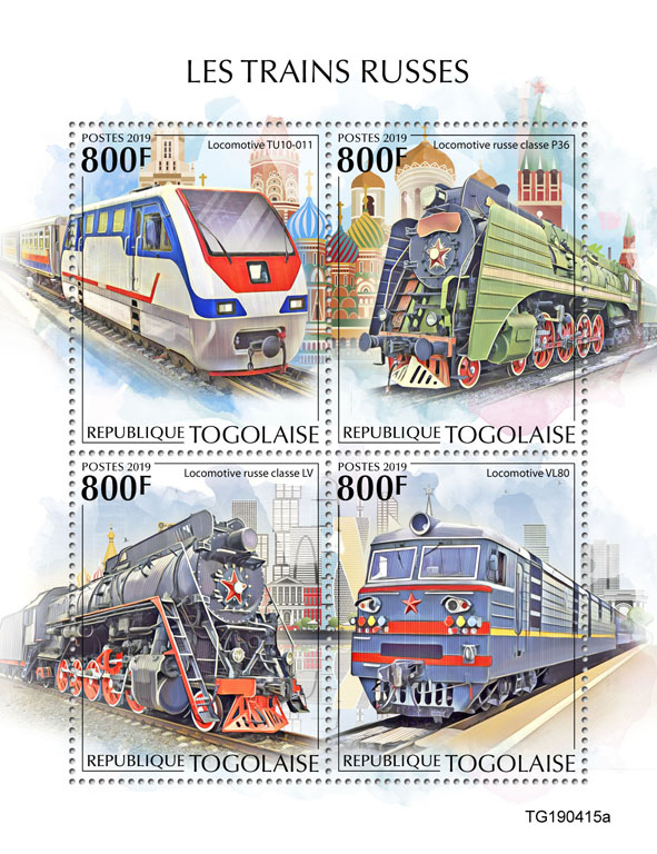 Russian trains - Issue of Togo postage stamps
