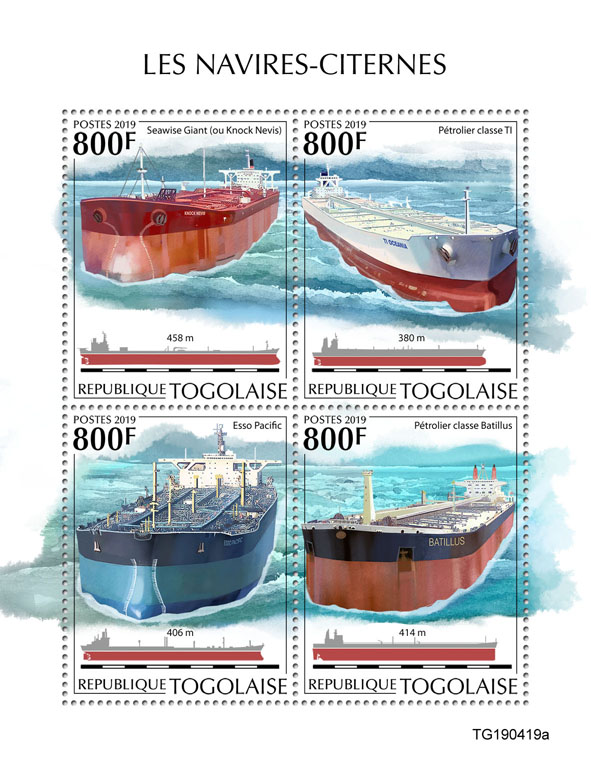 Tankers - Issue of Togo postage stamps