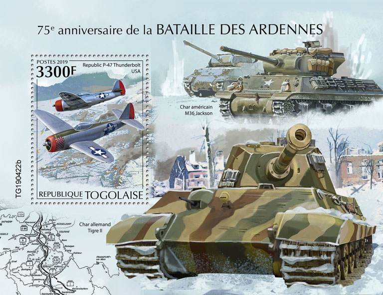 Battle of the Bulge  - Issue of Togo postage stamps