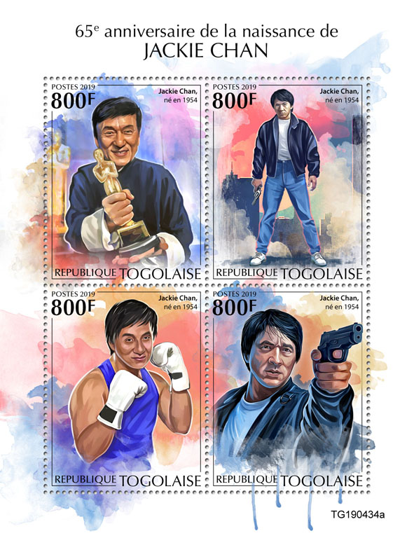 Jackie Chan - Issue of Togo postage stamps